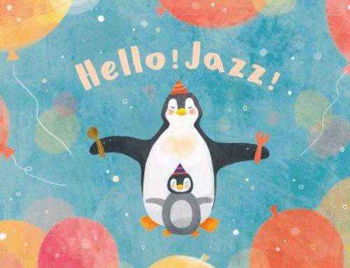 這裡是室內的沙王國 Hello!Jazz!