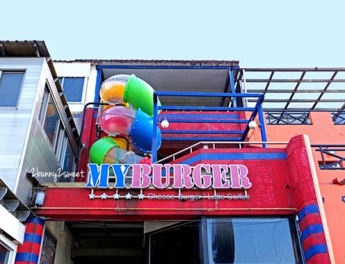 藏不住的溜滑梯--My burger買堡