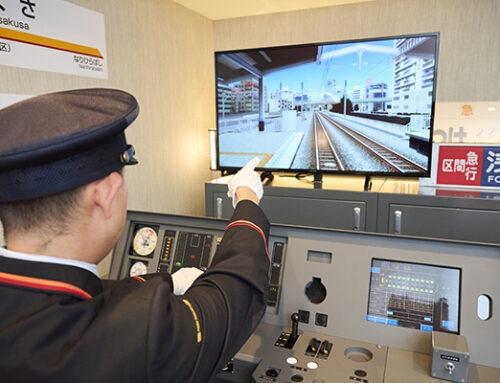鐵道迷看過來!期間限定鐵道駕駛模擬房